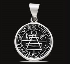 STERLING SILVER SECRET SEAL SALOMO